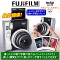 富士フイルム クラシックデザインのチェキmini90 フィルム10枚付セット
