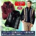 マフラー要らずの暖かセーター同サイズ2色組