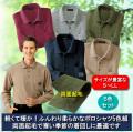 お父さんのこだわり素材ポロシャツ同サイズ5色組
