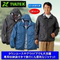 タルテックス 多機能コンパクトジャケット同サイズ2色組 / TULTEX