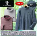 サルーンエクスプレス裏起毛ハイネックシャツ同サイズ3色組 / SALOON EXPRESS