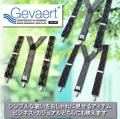 ゲバルト 日本製アーガイルチェックサスペンダー3色組 / GEVAERT