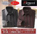 ピエルッチ ウール入りストライプシャツ同サイズ2色組 / Pierucci