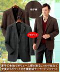 格子柄テーラードジャケット
