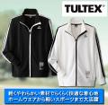 タルテックス やわらかジャージジャケット/ TULTEX
