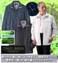トロイ・ブロス 撥水裏メッシュジャケット / TROY BROS