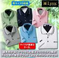 リンクス 着回し便利な爽快ポロシャツ同サイズ5枚組+1枚 / LYNX
