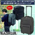ブレザークラブ トロリーバッグ(リュック式) / BLAZER CLUB