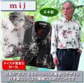 エムアイジェイ 日本製 京染め二越ちりめんプリントシャツ