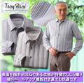 トロイ・ブロス しじら織りロールアップ長袖シャツ同サイズ2色組 / TROY BROS