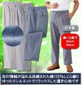 綿100%しじら織りイージーパンツ同サイズ3色組