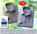 日本製 播州織(ばんしゅうおり)紳士シャツ