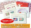 皇族関係希少未使用切手シートコレクション(ファイル付)