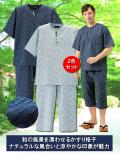 紳士絣格子柄スーツ同サイズ2色組