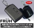日本製 FRUHリアルカーボン ウォレットキーケース