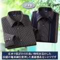 日本製 紳士亀田縞長袖シャツ