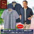 デコイ 杢調ジップオーバーシャツ同サイズ2色組