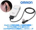 オムロン 補聴器イヤホンタイプ〈AK-22〉