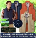 トロイ・ブロス ボンディングベスト/ TROY BROS