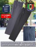 フランコ・コレツィオーニ 4タック刺繍入りスラックス同サイズ2本組 / Franco Collezioni