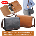 【日本製 】 国産・鞄職人の逸品本牛革お散歩ショルダーバッグ