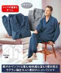 紳士用こだわりキルトパジャマ同サイズ2色組