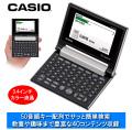 カシオ 50音配列 電子辞書 / CASIO