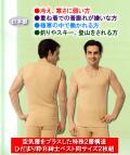 日本製 ひだまり粋(R)紳士ベスト同サイズ2枚組