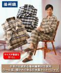 日本製 ウール入り暖か格子柄パジャマ