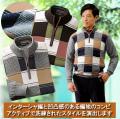 柔らかブロック柄ジップアップセーター