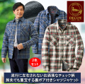 デコイ裏ボア付き暖かシャツジャケット同サイズ2色組