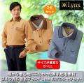 リンクス ミックス調厚手起毛ポロシャツ同サイズ2色組 / LYNX