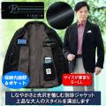 フィダート 高品質別珍ジャケット / FIDATO