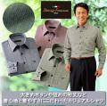 パトリチオ フランチェスカ 大人の上質カジュアルシャツ同サイズ3色組