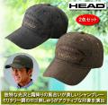 ヘッド シャンブレー調ワイドキャップ同サイズ2色組 / HEAD