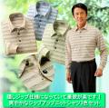 こっそり楽らくジップアップニットシャツ 同サイズ3色組