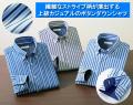 ストライプ柄変わり織長袖シャツ同サイズ3色組