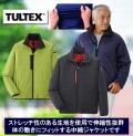 タルテックス ストレッチ中綿ジャケット / TULTEX