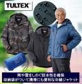 タルテックス 防水防寒中綿ジャケット / TULTEX