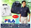 FILA ビッグ刺しゅう半袖ポロシャツ同サイズ2色組