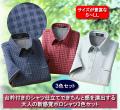 大人の新感覚ポロシャツ同サイズ3色組