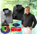 【ボタンダウンシャツ】フランコ・コレツィオーニ 二重衿ドレスシャツ2色組 / Franco collezioni