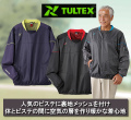 タルテックス 裏メッシュピステ / TULTEX