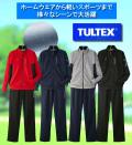 タルテックス 快適ソフトタッチスーツ / TULTEX