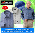ピエルッチ かすり調長袖シャツ同サイズ2色組 / PIERUCCI