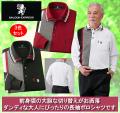 サルーンエクスプレス 切替長袖ポロシャツ同サイズ3色組 / SALOON EXPRESS