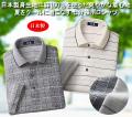 日本製 麻100%格子柄7分袖ポロシャツ