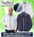 トロイブロス 襟ライン入り爽やかブルゾン / TROY BROS