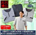 和の趣き5分袖清涼プルオーバー同サイズ3色組