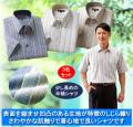 しじら織ストライプ柄半袖シャッツ同サイズ3色組